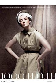 Erin o Connor