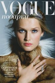 Toni Garrn - Pic 11 Preview